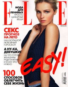 http://meljanein10seconds.files.wordpress.com/2012/12/july2010russianellecoverphototonykimmodelvalentinazelyaeva.jpg?w=234